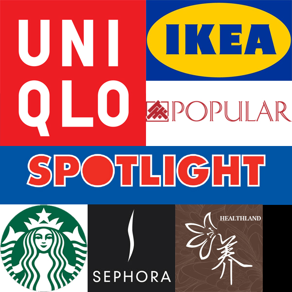 Shopping vouchers from IKEA, Uniqlo, Popular Bookstore, Sephora, Spotlight Malaysia, Starbucks, Healthland Spa Malaysia