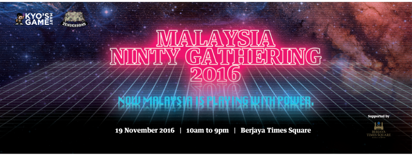 Malaysia Nintendo Retro Video Game Console Event 2016